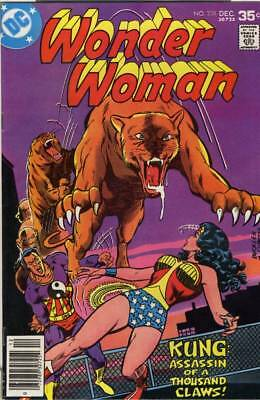 SALE! Wonder Woman #238 ~ Dec 1977 ~ 8.0 VF ~ Gorgeous Copy! ~ Bronze Age