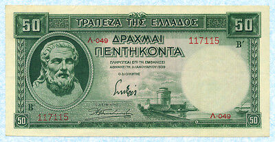 GREECE 50 Drachmai 1939 P107a XF Pick Standard Catalog plate note!!! RARE!!!