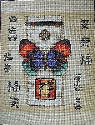 "Finished unframed Counted Cross Stitch Butterfly 10"" x13"""