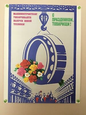 Vintage Russian Production Workers Poster