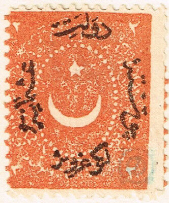 Ottoman Empire Crescent & Star Symbols of Turkish Caliphate old stamp 1867 MLH