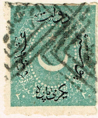 Ottoman Empire Crescent & Star Symbols of Turkish Caliphate old stamp 1869