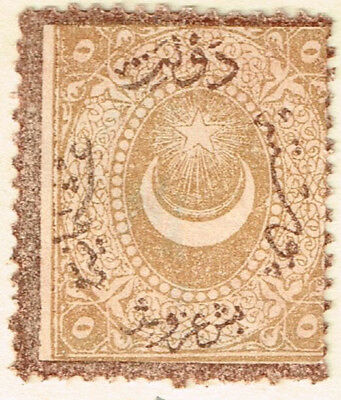 Ottoman Empire Crescent & Star Symbols of Turkish Caliphate old stamp 1871 MLH