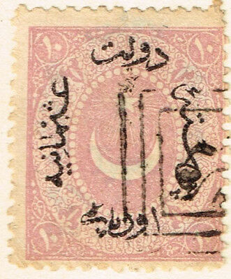 Ottoman Empire Crescent & Star Symbols of Turkish Caliphate old stamp 1875