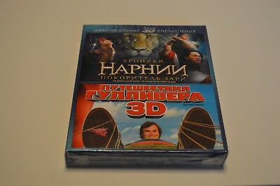 The Chronicles of Narnia 3 + Gulliver's Travels 2D+3D - 4 Blu-Ray SET (w/English