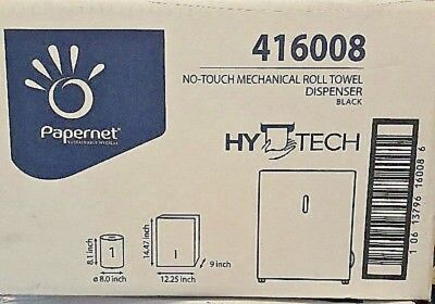 Papernet 416008 No-Touch Mechanical Roll Towel Dispenser Black