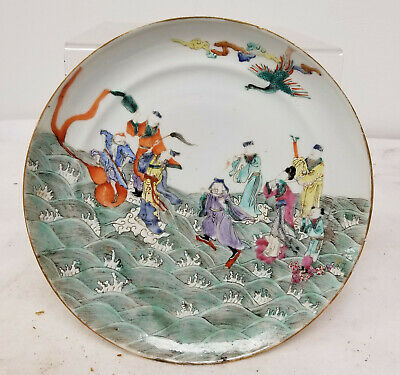 Antique CHinese Daoguang Enamel Doucai Famille Rose PLate 8 Immortals