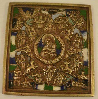 Pair of Old Antique Orthodox Russian bronze icon enameled 19th century