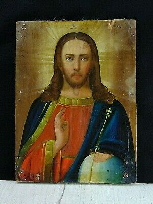 Antique 19th Orthodox Russian Hand Painted Wooden Icon of Jesus Christ