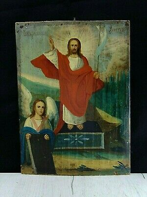 Antique 19th  Russian Hand Painted Wooden Icon of Resurrection Jesus Christ
