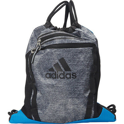 f2a1b94c2f ADIDAS RUMBLE II Sackpack - Onix Jersey Bright Everyday Backpack NEW ...