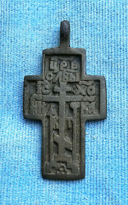 "ANTIQUE 18th CENTURY ""OLD BELIEVERS"" ORTHODOX ""SKULL"" LARGE CROSS PENDANT"