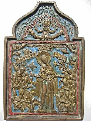 XIX century Russian Antique Orthodox cast bronze icon Blessed Virgin Mary ENAMEL