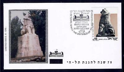 Israel Stamps 1995 75 Years Since Defense Of Tel Hai The Roaring Lion  Fdc