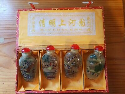 Set of 4 Chinese inside painted glass snuff bottles