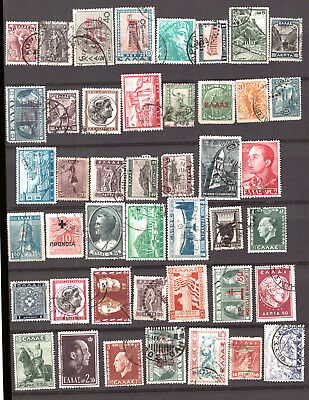 Greece. Old Greek Used Stamps. Random Years And Series. L@@k!!!