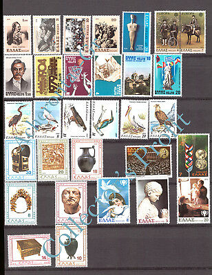 Greece 1979 , Full Year Set. Complete * All 55 Mnh Stamps. Crazy Sunday Sale!!