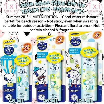 [ROHTO] Skin Aqua SaraFit UV SPRAY Sunscreen LIMITED Fragrance Free - ixi Beauty