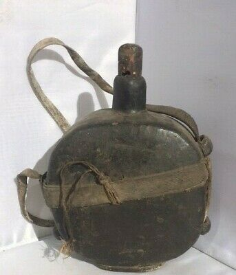 Old Chinese Paper Mache Lacquered Wine Bottle With Carrying Strips
