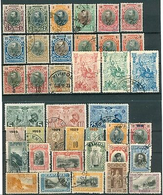 Bulgaria 1901-1911 - a small collection - used 45Eu.