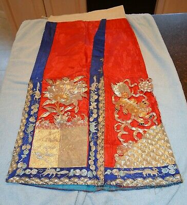 Beautiful Chinese Skirt, Qing Dynasty Skirt ?, Antique Skirt, Old Dress