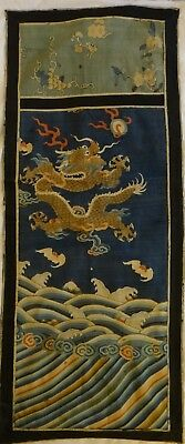 "Rare Chinese Imperial Embroidered Silk, 5 claw dragon. Lt.18thc. 38"" x 15 3/4""."