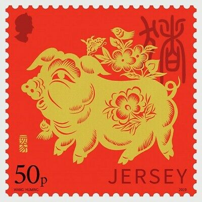 JERSEY STAMPS 2019 LUNAR New Year - Year of the Pig