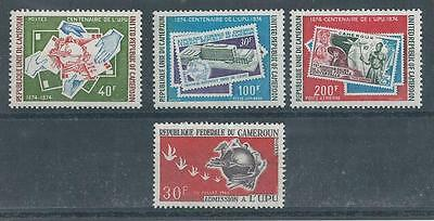 Cameroon - 1965 Admission to UPU & 1974 UPU Centenary - Un-mounted mint sets