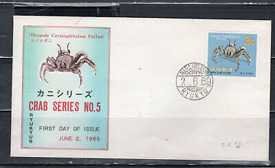 1969 Japan Ryukyus Asia   Stamps First Day Issue Cover Fdc  Used     Lot 2960