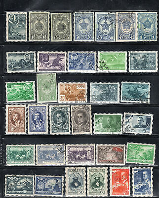 Ussr Russia Soviet Union Stamps Used Lot 38974