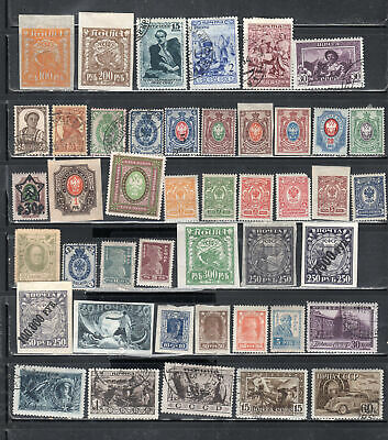 Ussr Russia Soviet Union Stamps Used & Mh Lot 38977