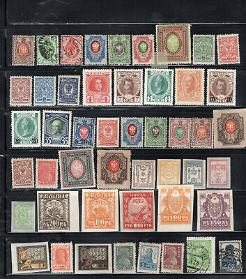 Ussr Russia Soviet Union Stamps Used & Mh Lot 38978