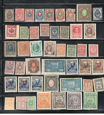 Ussr Russia Soviet Union Stamps Used & Mh Lot 38980