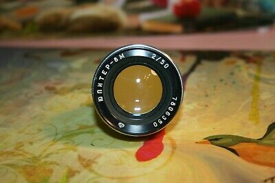 JUPITER-8m 50mm f2 Lens USSR Mount CONTAX. For KIEV Rangefinder