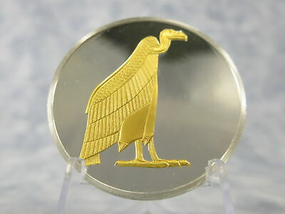 1978 MUMMY AMULET Egyptian Treasures Sterling Silver & Gold Medal ~31 grams