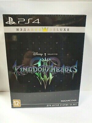 Kingdom Hearts III. Deluxe Edition PS4 NEW SEALED