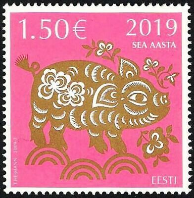 Estonia 2019 (03) Chinese New Year - Year of the Pig