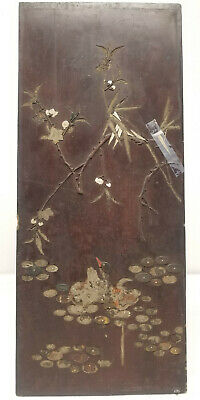 Antique Chinese Japanese Inlaid Carved Hardwood Panel As Is Rosewood