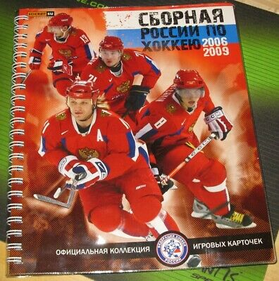Russian National Hockey Team (Ovechkin, Kovalchuk, Malkin, Nabokov)