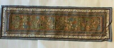 Rare Antique Chinese Embroidery with Gold Threads Wave Design Auspicious Symbol