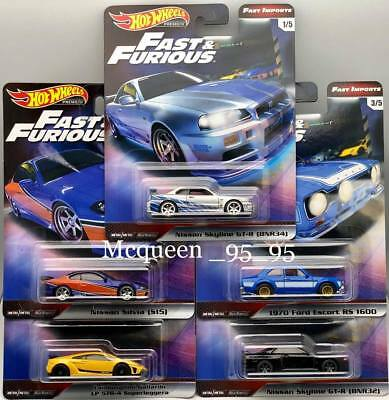 Hot Wheels 2019 Fast & Furious Premium Fast Import Set 5 Car Lamborghini Nissan