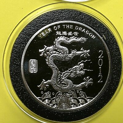 2012 Year Of The Dragon Round 1/2 Troy Oz .999 Pure Fine Silver Collectible Coin