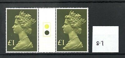 GB - MACHIN HIGH VALUES - 1977 issue £1 value - gutter pair - traffic lights u/m