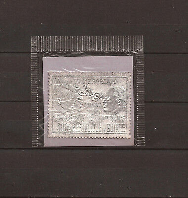 Stamp GUINEA silver foil MNH PACK KENNEDY KING  1972 $$$$ H800