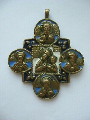 The Russian Orthodox Icon.