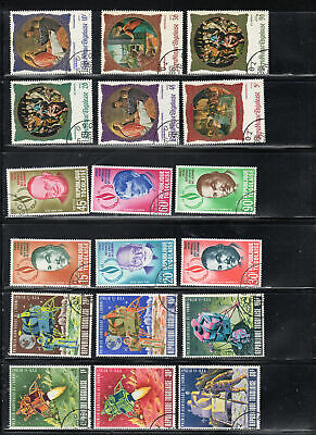 Togo  Africa Stamps   Used  Lot  39131