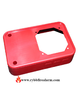 System Sensor Bbs-Sp2R Red Back Box Skirt, Free Shipping The Same Day