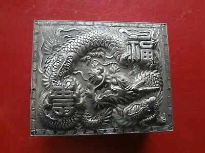 Vintage Oriental / Chinese / Japanese Metal Cigarette Box Dragon #14