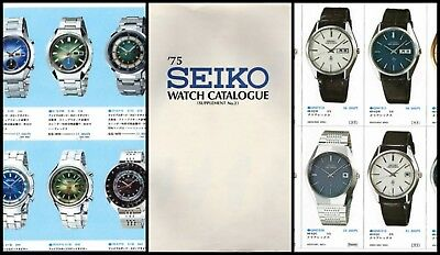 Seiko Catalogs , Vintage Collection, PDF Files, DOWNLOAD