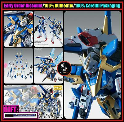 2019 Premium Bandai MG 1/100 VICTORY TWO ASSAULT BUSTER GUNDAM Ver Ka KIT + GIFT